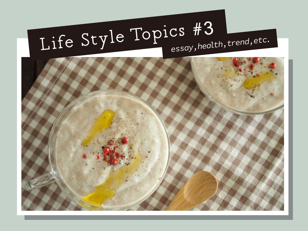 話題の管理栄養士・北嶋佳奈さんの「韓食健美レシピ」【Vol.1 もち麦とマッシュルームのクリーミーポタージュ】