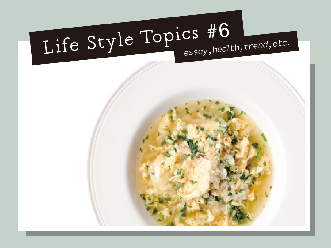 野菜ソムリエプロAtsushiさんが提案する『イタリア風ふわふわ卵スープ』レシピ【魔法の即ヤセ低糖質スープ】