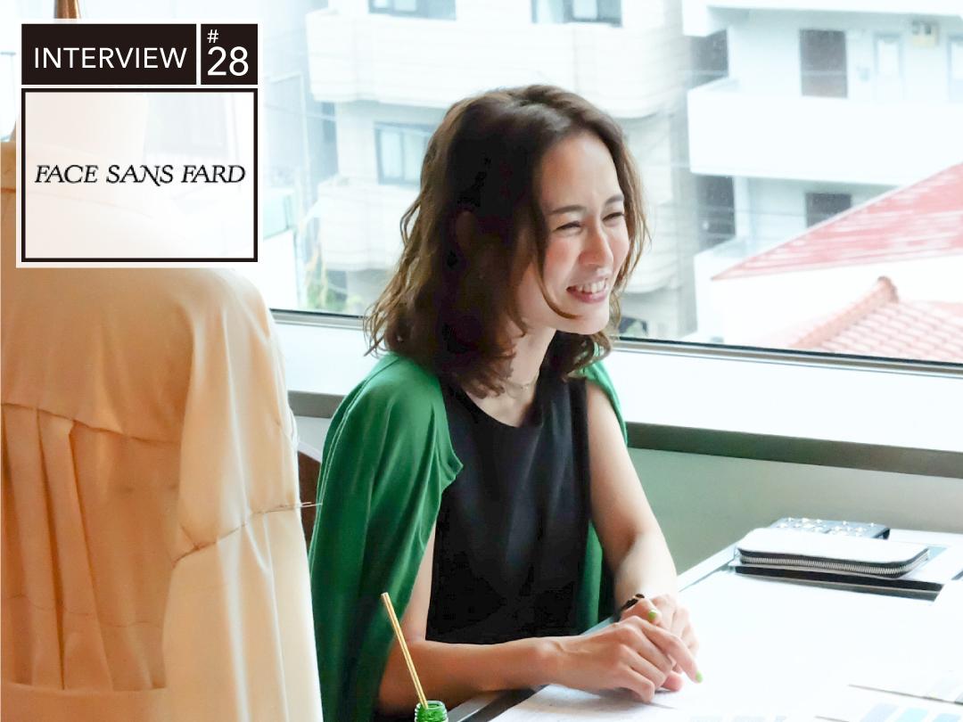 BEATRICE事業部(株式会社ファスサンファール)デザイナー 構さんにインタビュー
