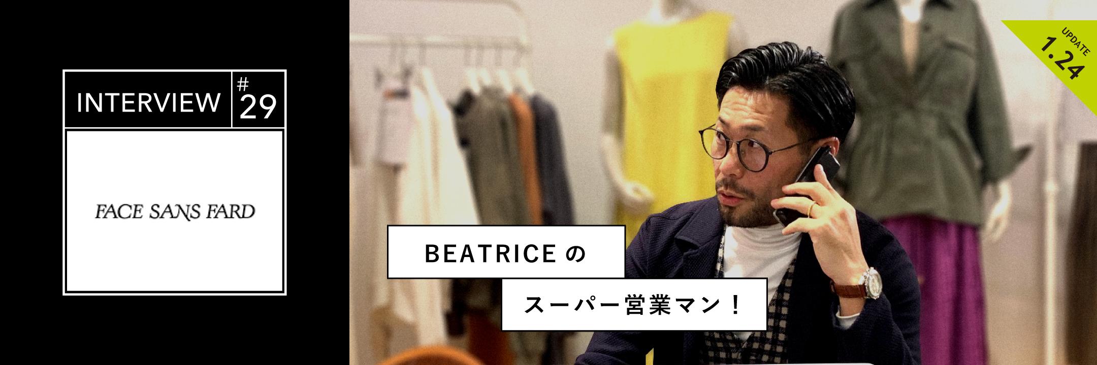 INTERVIEW29