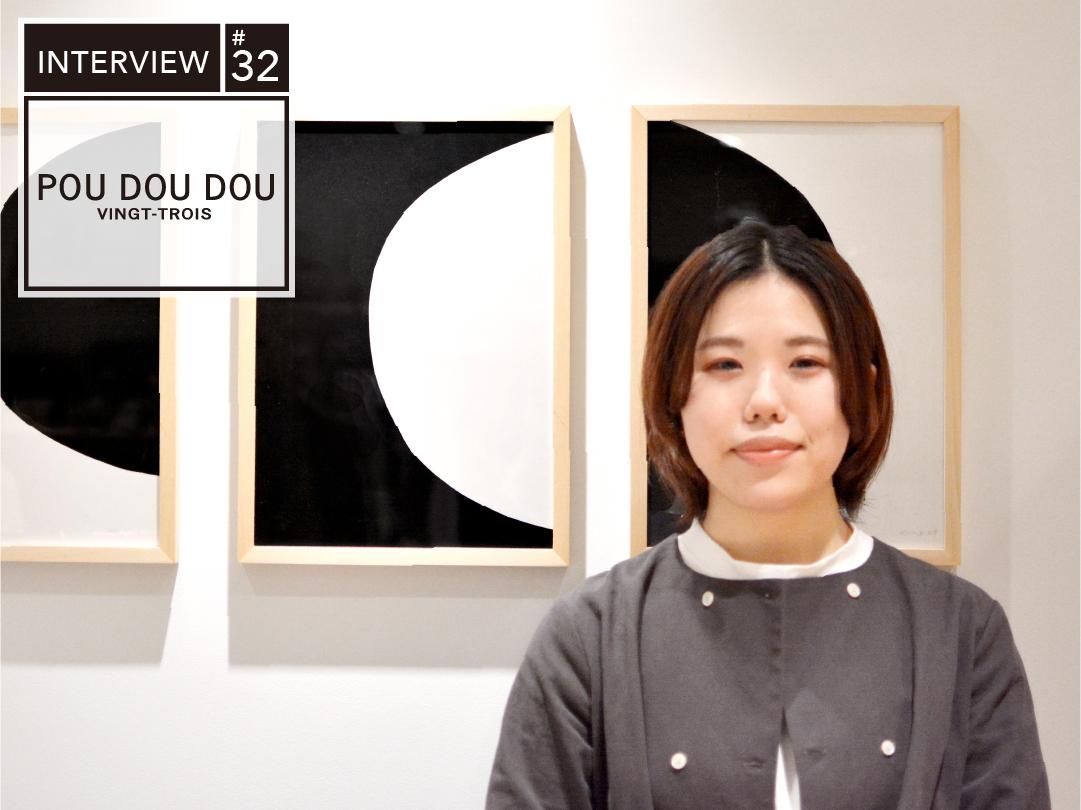 POU DOU DOU ペリエ千葉店 スタッフ 石澤さんへインタビュー!!
