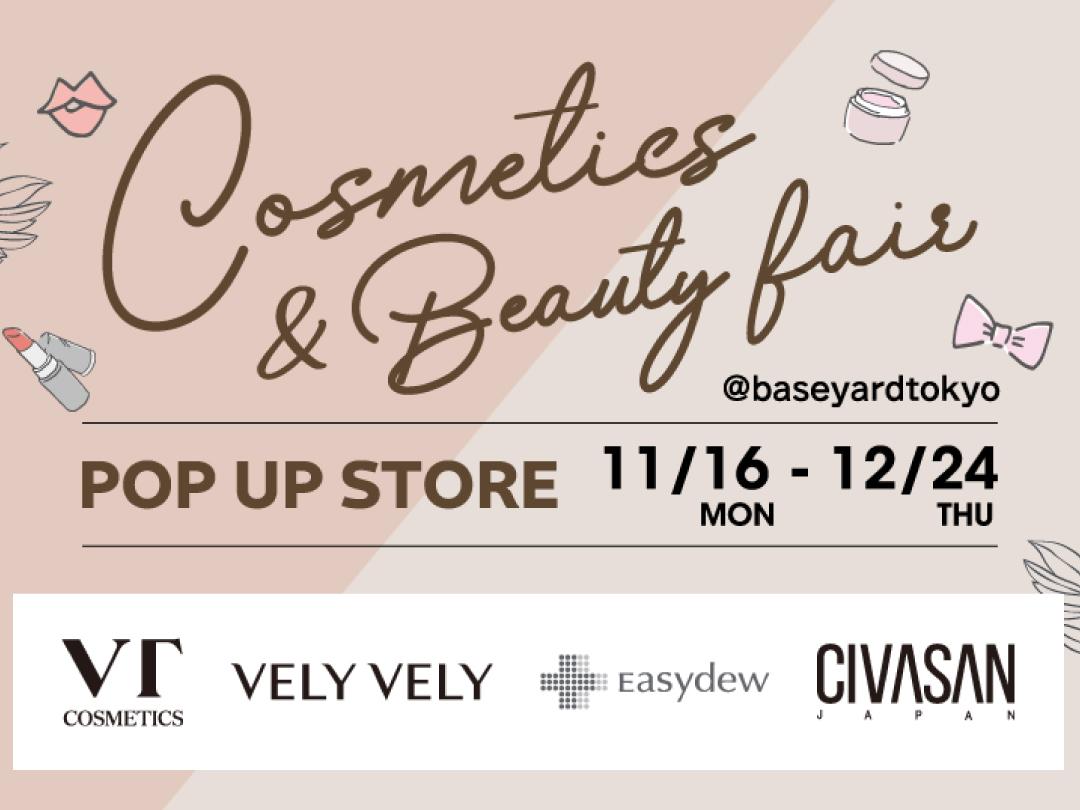 ― baseyard tokyo ― Cosmetics & Beauty fair【POP UP STORE】