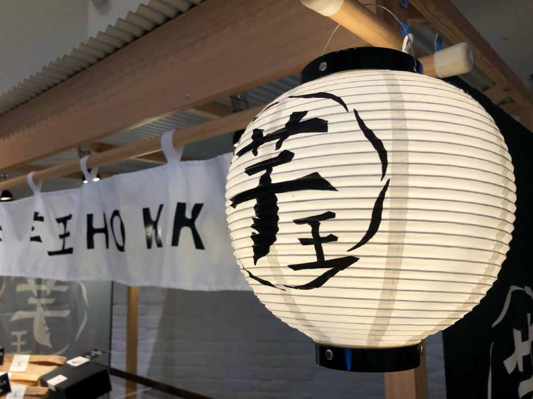 【 baseyard tokyo】フロントヤードに焼き芋屋さんがOPEN!!
